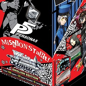 Weiss Schwarz Booster Pack - Persona 5 (contains 8 cards) (English Version)
