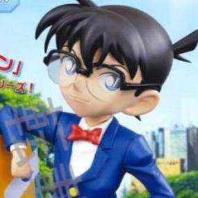 Conan Edogawa with Skateboard - Sega PM figure