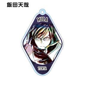 Tenya Iida My Hero Academia Keychain Arma Bianca