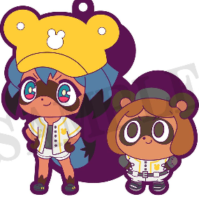 Buy Michiru Kagemori Beast And Jackie Beast Bna Brand New Animal Buddy Collection Megahouse Online