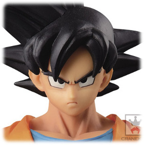 Son Goku - Dragon Ball Z Structure Collection Chapter Three (Chouzoushu)