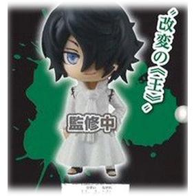 Hisui Nagare - key chain - Takara Tomy A R T S