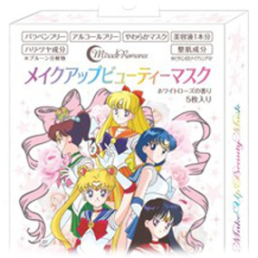 Sailor Moon Face Masks (5x) - Make Up Beauty Mask - Miracle Romance