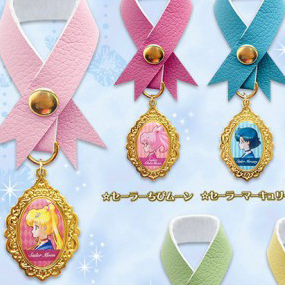 Sailor Moon Crystal Ribbon Bag Charm - 6 pieces