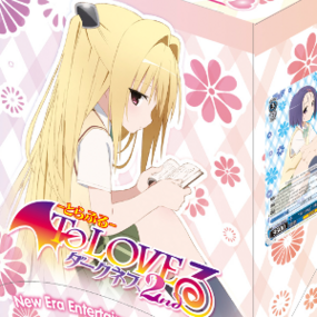 Weiss Schwarz Booster Pack - To Love Ru Darkness 2nd (contains 8 cards)  (English Version)